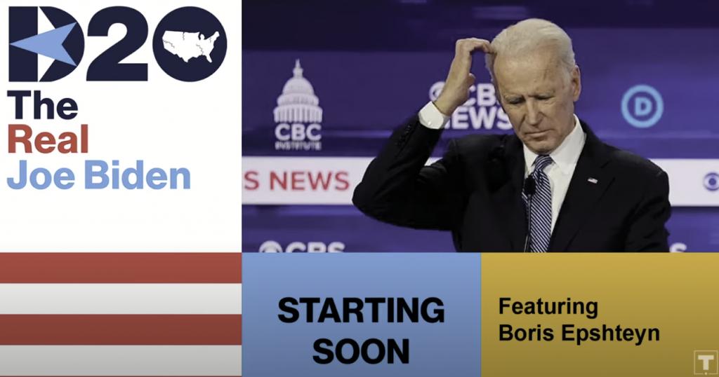 The Real Joe Biden