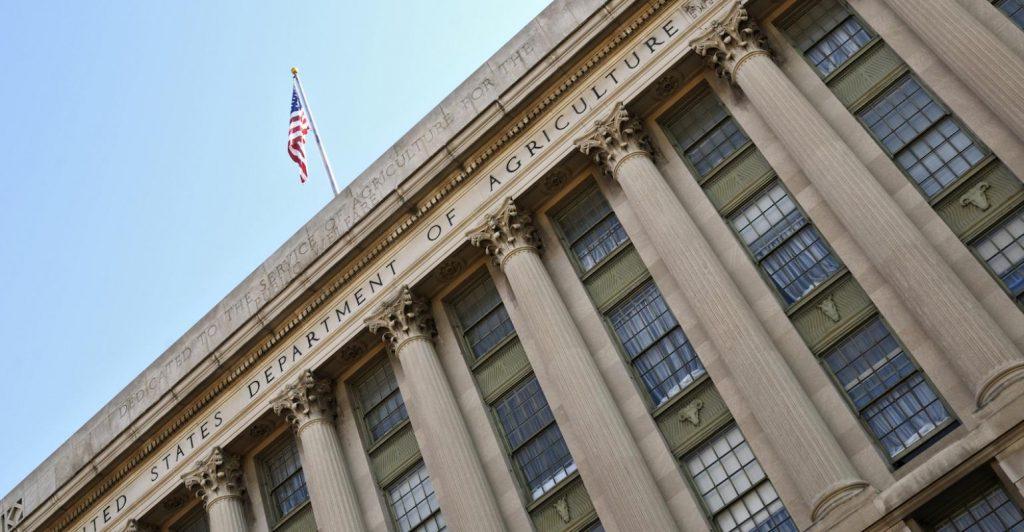 USDA Building, Washington, DC